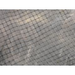 SupaGarden Crop and Pond Protection Netting 3m x 2m